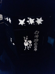 (2014.11.10)灯篭